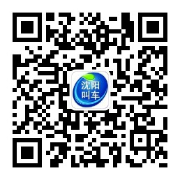 qrcode_for_gh_e74c8002a90b_258